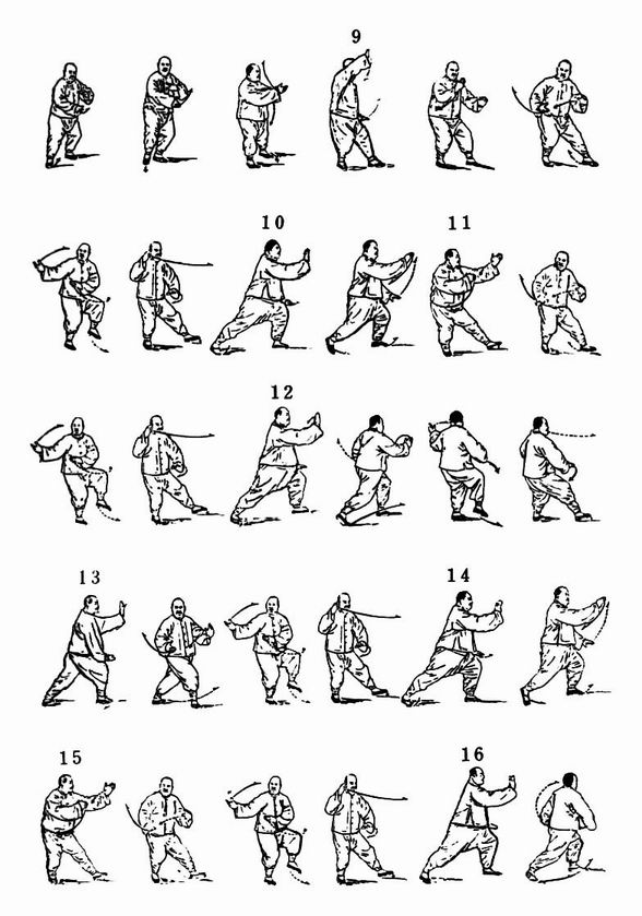 Chinese Tai Chi Sword Bing Images